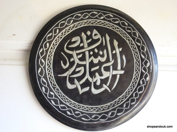 Tray 25 centimetre 500 gram copper decorative tin Vintage
