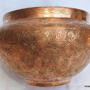 Plant pot 30x18 centimetre 1685 gram copper