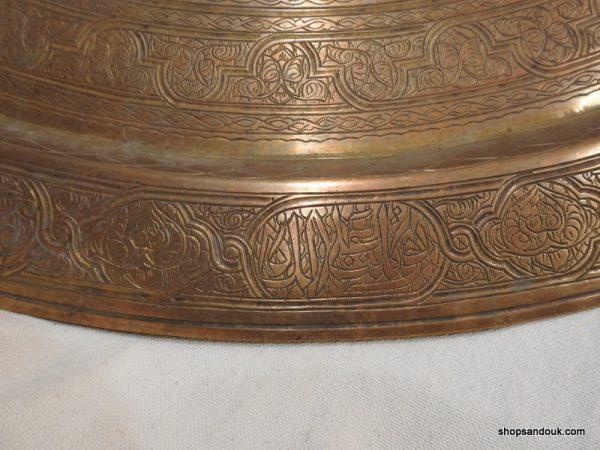 Large Tray 100 centimetre 9050 gram copper Vintage