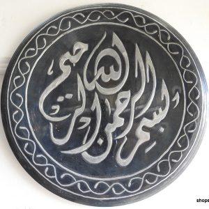 Black coloured 25 centimetre 500 gram copper decorative tin Vintage