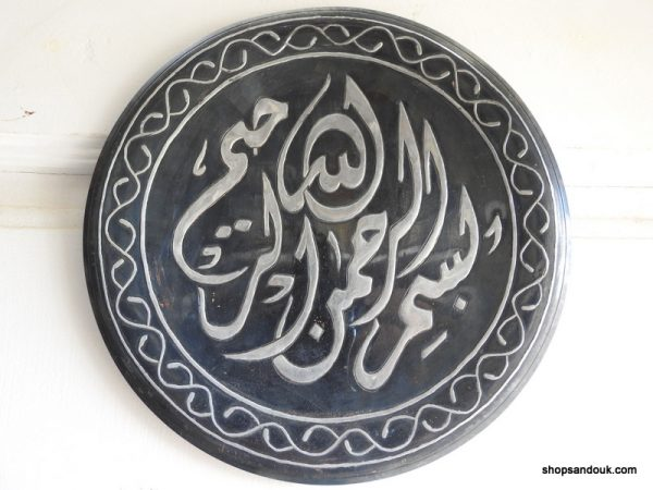 Black coloured 25 centimetre 500 gram copper decorative tin Vintage