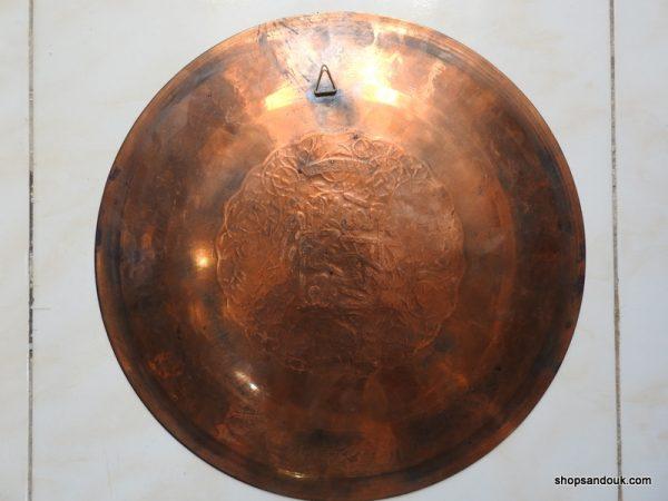 Black coloured 35 centimetre 1000 gram copper decorative tin Vintage