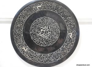 Black coloured 35 centimetre 1000 gram copper decorative tin Vintage