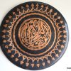 Black coloured 22 centimetre 315 gram copper decorative tin Vintage