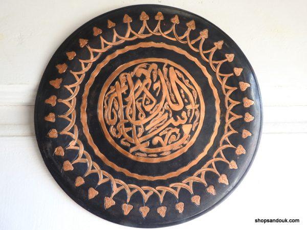Black coloured 22 centimetre 315 gram copper decorative tin Vintage