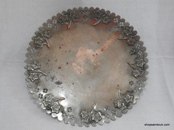 Fruit Bowels 415 gram 27x4 centimetre vintage copper plated silver